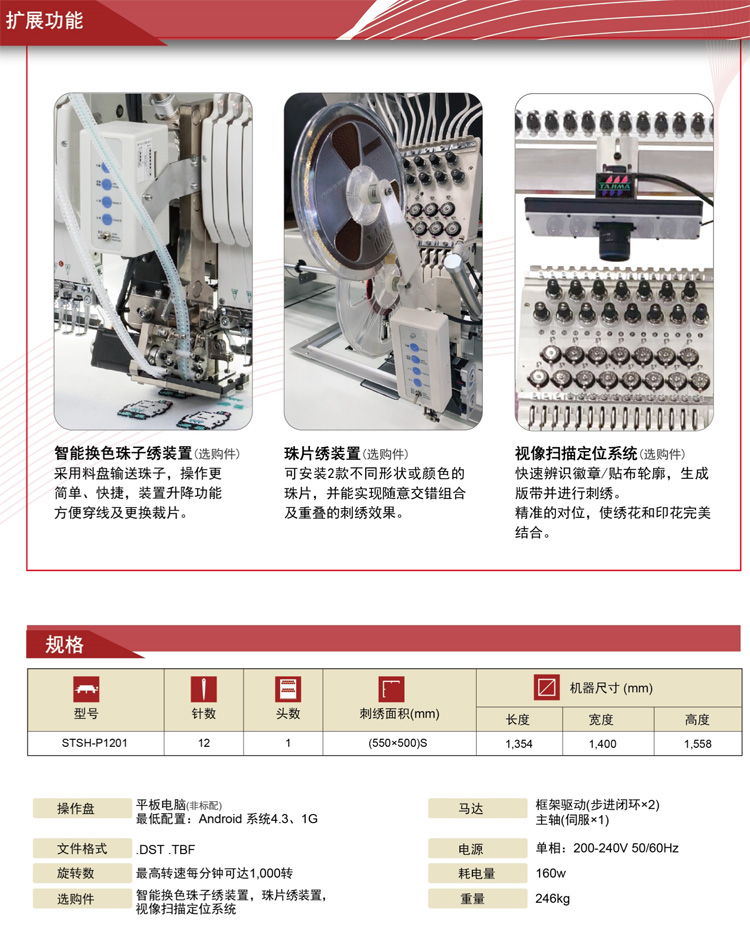 STSH-系列-4.jpg