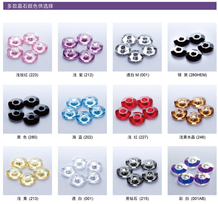 晶石绣装置-2.jpg
